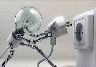 Ahorrando-energía-eléctrica-en-invierno