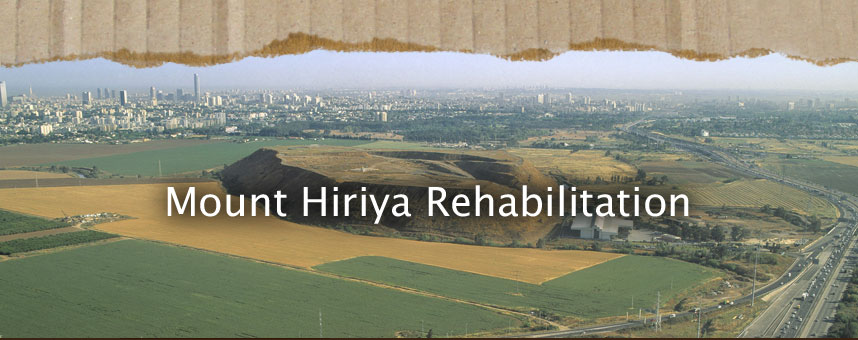 406632-h_hiriyaMountain