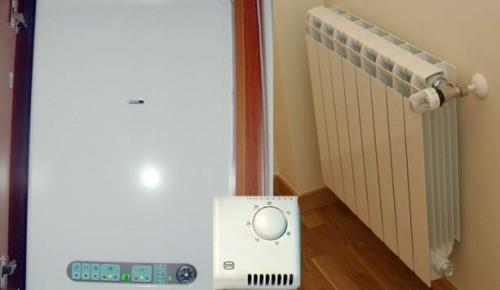 Sistemas-de-calefacción